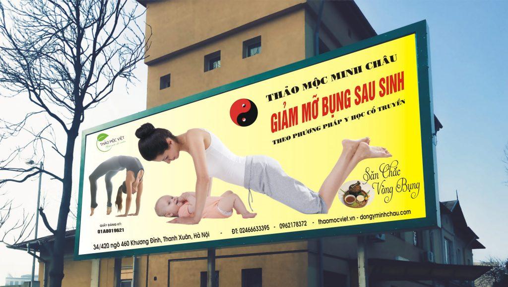 Văn phòng bán sỉ giảm eo sau sinh